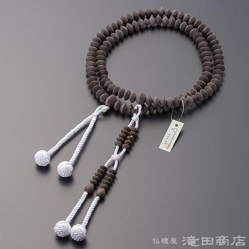 本式数珠 いらたか念珠(最多角念珠 伊良太加念珠) 黒檀(素引き) 尺2