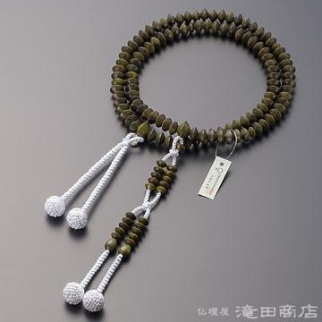 本式数珠 いらたか念珠(最多角念珠 伊良太加念珠) 緑檀(生命樹) 尺2