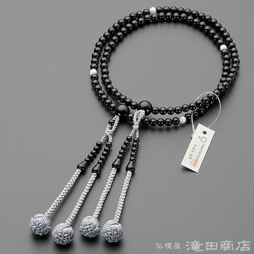 真言宗 本式数珠 女性用 黒オニキス 四天淡水パール 8寸