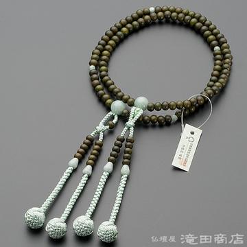真言宗 本式数珠 女性用 緑檀 ビルマ翡翠仕立 8寸