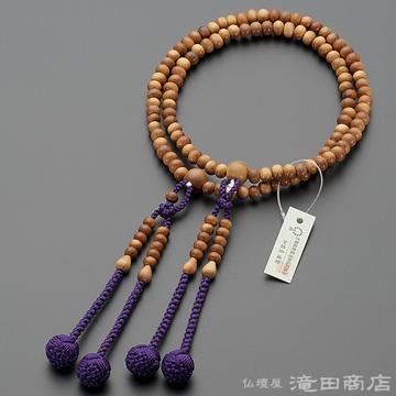 真言宗 本式数珠 女性用 インド白檀 8寸