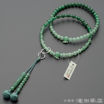 浄土宗 本式数珠 女性用 インド翡翠 グラデーション 六万浄土8寸