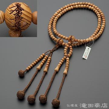 日蓮宗 本式数珠 男性用 屋久杉 南無妙法蓮華経彫り 尺2