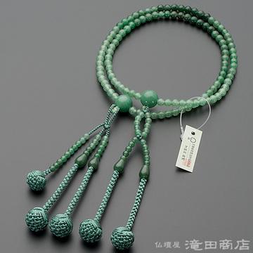 日蓮宗 本式数珠 女性用 インド翡翠 グラデーション 8寸