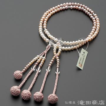 日蓮宗 本式数珠 女性用 淡水パール グラデーション 8寸