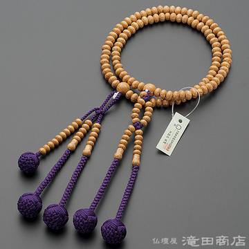 日蓮宗 本式数珠 女性用 天竺菩提樹 みかん玉 8寸