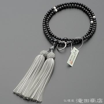 曹洞宗 本式数珠 女性用 黒オニキス 四天淡水パール 8寸