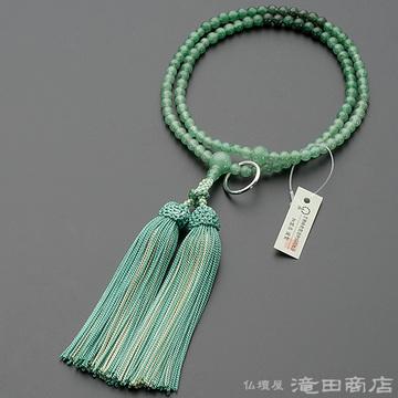 曹洞宗 本式数珠 女性用 インド翡翠 グラデーション 8寸