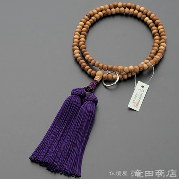 曹洞宗 本式数珠 女性用 インド白檀 8寸