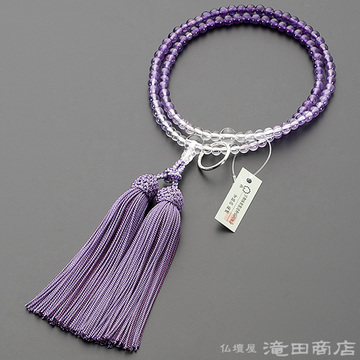 曹洞宗 本式数珠 女性用 紫水晶 グラデーション 8寸