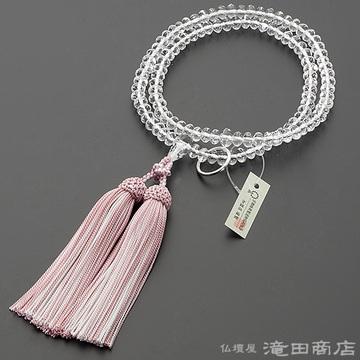 曹洞宗 本式数珠 女性用 本水晶 スターシェイプカット 8寸