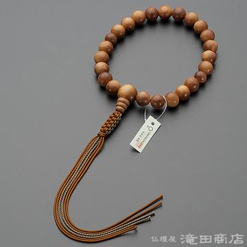 浄土真宗 本式数珠 男性用 インド白檀 22玉