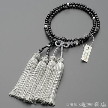 浄土真宗 本式数珠 女性用 黒オニキス 四天淡水パール 8寸