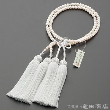 浄土真宗 本式数珠 女性用 淡水パール(白) 本水晶仕立 8寸