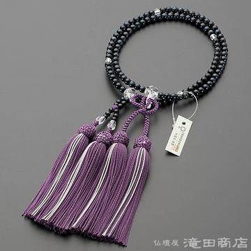 浄土真宗 本式数珠 女性用 青虎目石 カット本水晶仕立 8寸