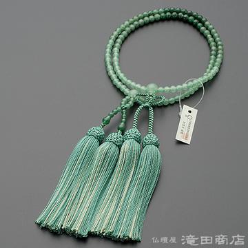 浄土真宗 本式数珠 女性用 インド翡翠 グラデーション 8寸
