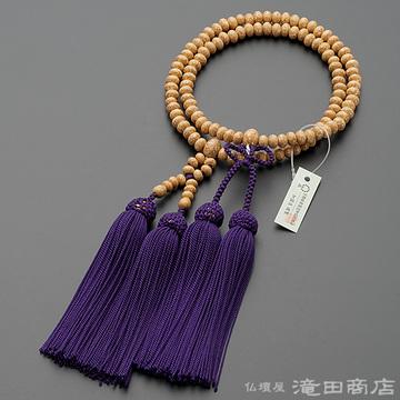 浄土真宗 本式数珠 女性用 天竺菩提樹 みかん玉 8寸