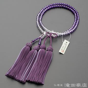 浄土真宗 本式数珠 女性用 紫水晶 グラデーション 8寸