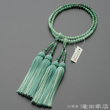 八宗用(八宗兼用)本式数珠 女性用 インド翡翠 グラデーション 8寸