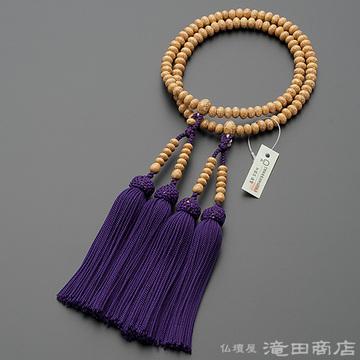 八宗用(八宗兼用)本式数珠 女性用 天竺菩提樹 みかん玉 8寸