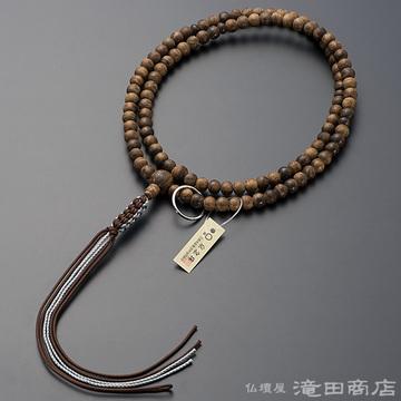 曹洞宗 本式数珠 男性用 極上 沈香(じんこう) 尺2