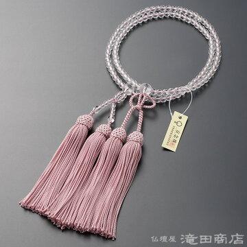 浄土真宗用本式数珠 女性用 朝霧水晶 切子カット 8寸