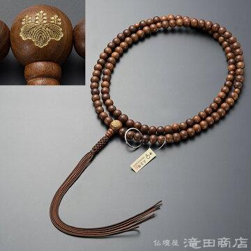 曹洞宗 本式数珠 寺院用・男性用 栴檀(艶消) 両山紋入り 尺6