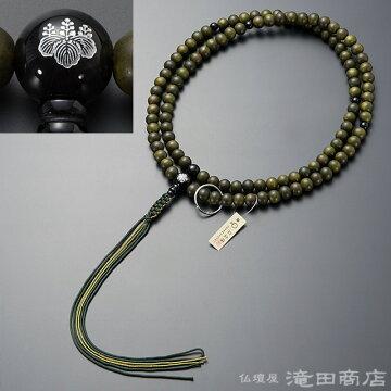 曹洞宗 本式数珠 寺院用・男性用 緑檀 両山紋入り黒オニキス 尺6