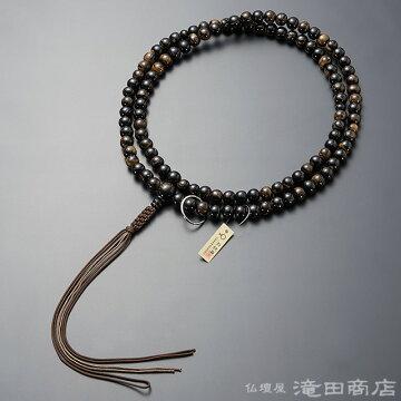 曹洞宗 本式数珠 寺院用・男性用 本海松(黒珊瑚) 尺6