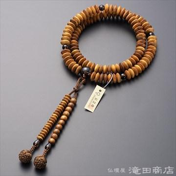 天台宗 本式数珠 男性用 屋久杉 茶水晶仕立 9寸
