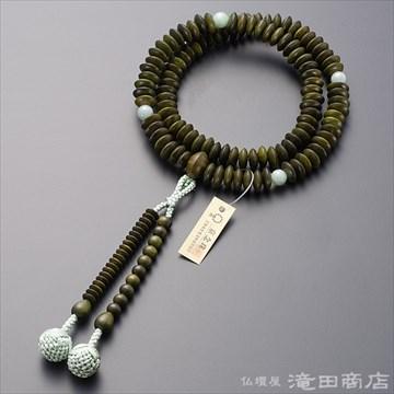 天台宗 本式数珠 女性用 緑檀 四天ビルマ翡翠 8寸