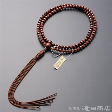曹洞宗 本式数珠 男性用 赤虎目石 尺2