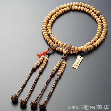 真言宗 本式数珠 男性用 天竺菩提樹 みかん玉 伽羅仕立 尺3