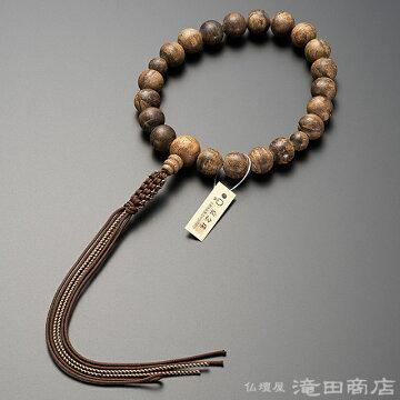 浄土真宗 本式数珠 男性用 極上 沈香(じんこう) 20玉