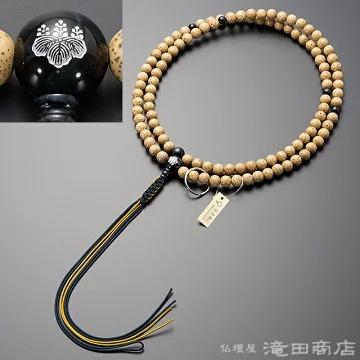 曹洞宗 本式数珠 寺院用・男性用 上質 星月菩提樹 両山紋入り青虎目石仕立 尺6