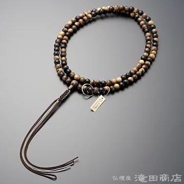曹洞宗 本式数珠 寺院用・男性用 黒柿 尺6