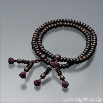 特選腕輪念珠 108珠 真言宗用 縞黒檀(艶消)