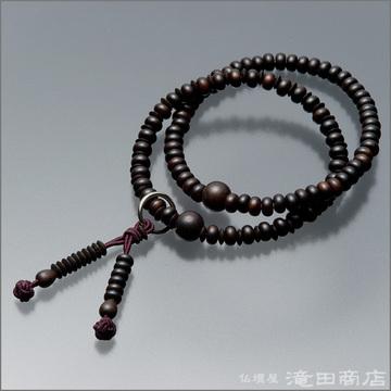 特選腕輪念珠 108珠 浄土宗用 縞黒檀(艶消)