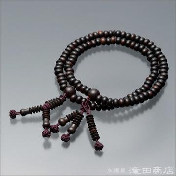 特選腕輪念珠 108珠 日蓮宗用 縞黒檀(艶消)