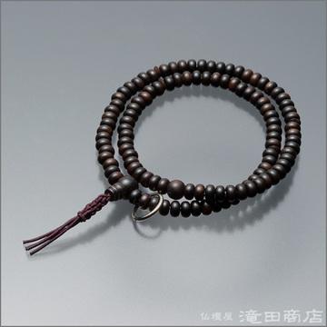 特選腕輪念珠 108珠 曹洞宗用 縞黒檀(艶消)