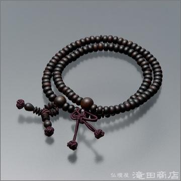 特選腕輪念珠 108珠 浄土真宗用 縞黒檀(艶消)