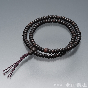 特選腕輪念珠 108珠 臨済宗用 縞黒檀(艶消)