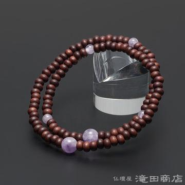 特選腕輪念珠 108珠 紫檀(艶消)紫雲石仕立