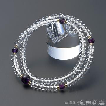 特選腕輪念珠 108珠 本水晶 みかん玉 紫水晶仕立
