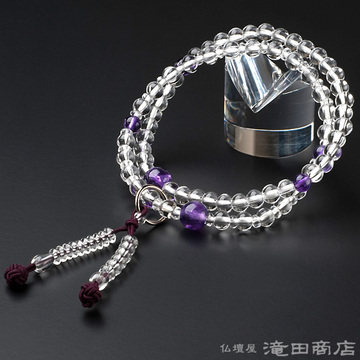 特選腕輪念珠 108珠 浄土宗用 本水晶 紫水晶仕立