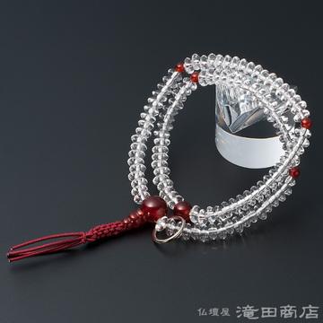 特選腕輪念珠 108珠 曹洞宗用 本水晶 瑪瑙(メノウ)仕立