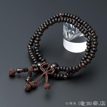 特選腕輪念珠 108珠 浄土真宗用 縞黒檀(艶消)茶水晶仕立