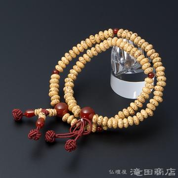 特選腕輪念珠 108珠 浄土真宗用 星月菩提樹 瑪瑙(メノウ)仕立