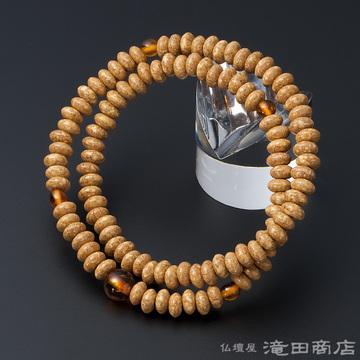 特選腕輪念珠 108珠 天竺菩提樹 みかん玉 琥珀仕立