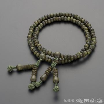 特選腕輪念珠 108珠 真言宗用 緑檀(生命樹)